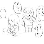 【おばばかにっき】原点
