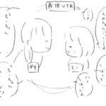 【おばばかにっき】えみちゃんごっこ