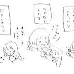 【おばばかにっき】姉弟愛
