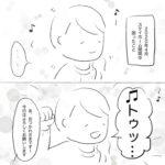 【フリーランス夫婦】STAY HOME ヒヤリハット