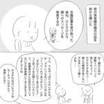 【おばばかにっき】親への感謝のメッセージ