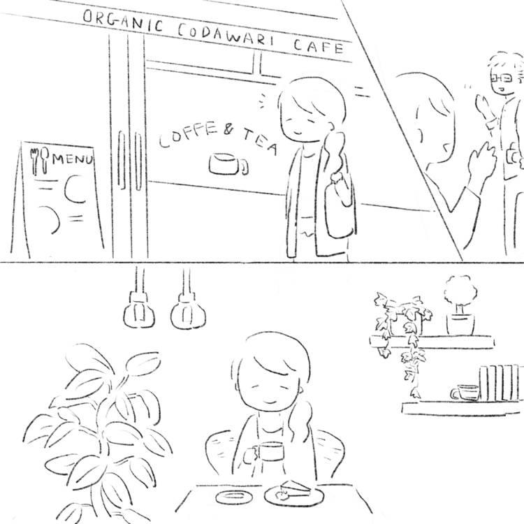 ひとりになり、休憩しようとカフェに入る