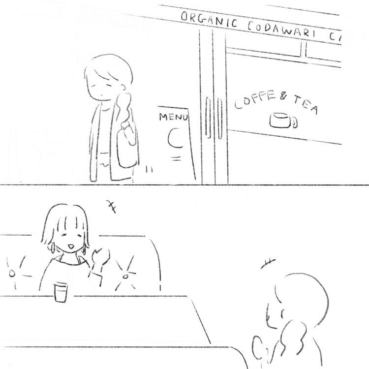 カフェを出て、待ち合わせしていた友人と会う